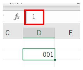 エクセルで数字の前に0を付ける