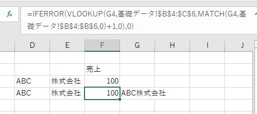 Excelの作成ルール